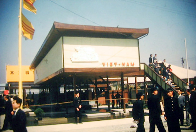 1970 OSAKA JAPAN INTERNATIONAL EXPO - VIETNAM PAVILION