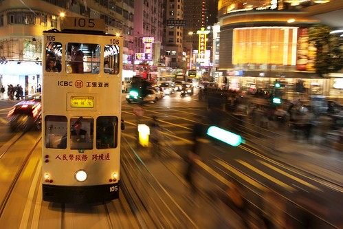 Hong Kong tram on the move in Causeway Bay
