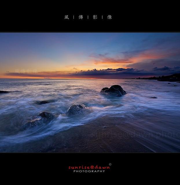 Fangshan @ Dusk 枋山暮色, 2011  4 (Explored)