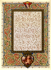 art, picture frame,