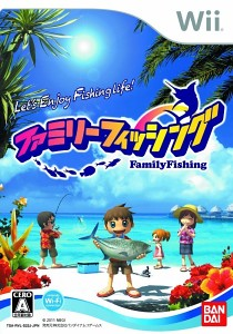 Download iso wii family fishing fishing resort wii for Fishing resort wii