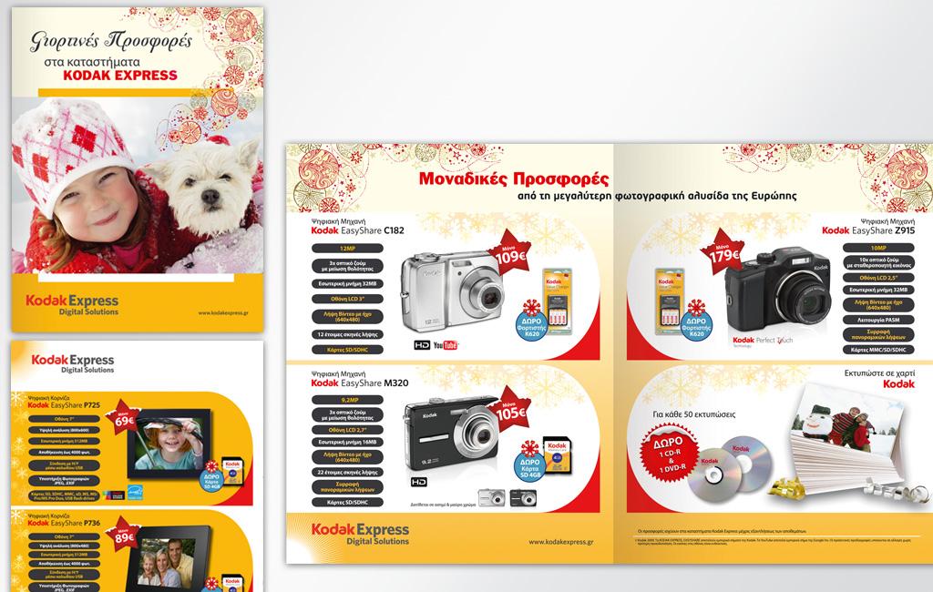 KodakExpress-XmasPromo