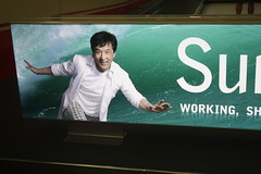Jackie Chan Ad 1