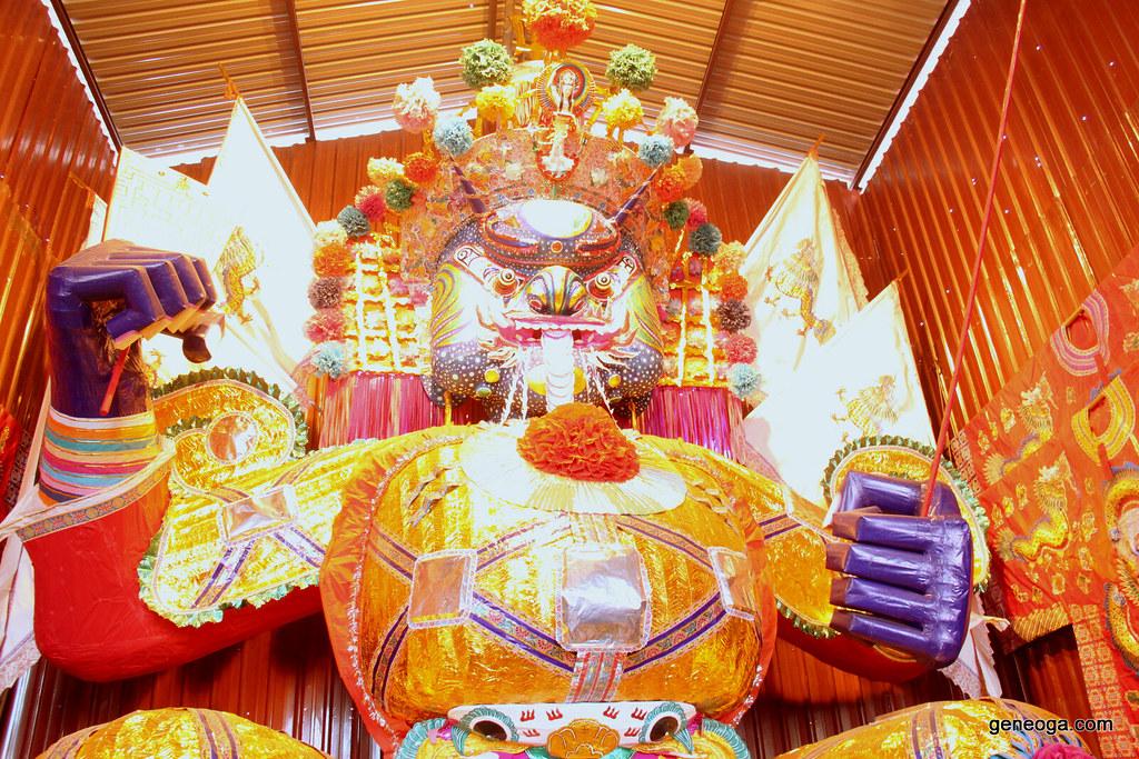Tai Su Yeah (King of Hades)