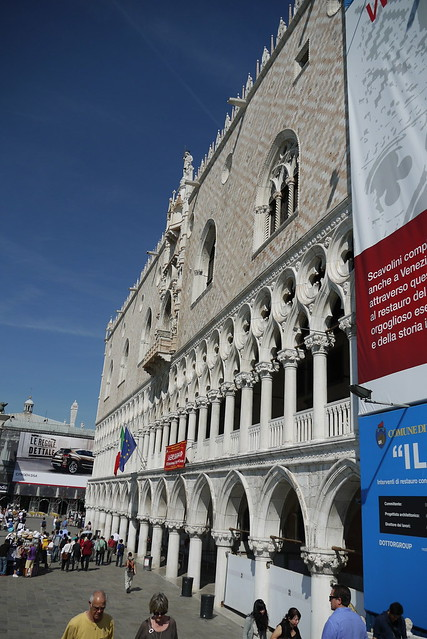 Palazzo Ducale 總督宮