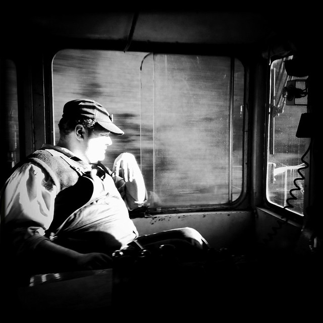 Cruising - (Mobile phone category)