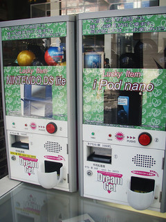 High-tech Toy Gacha-Gacha
