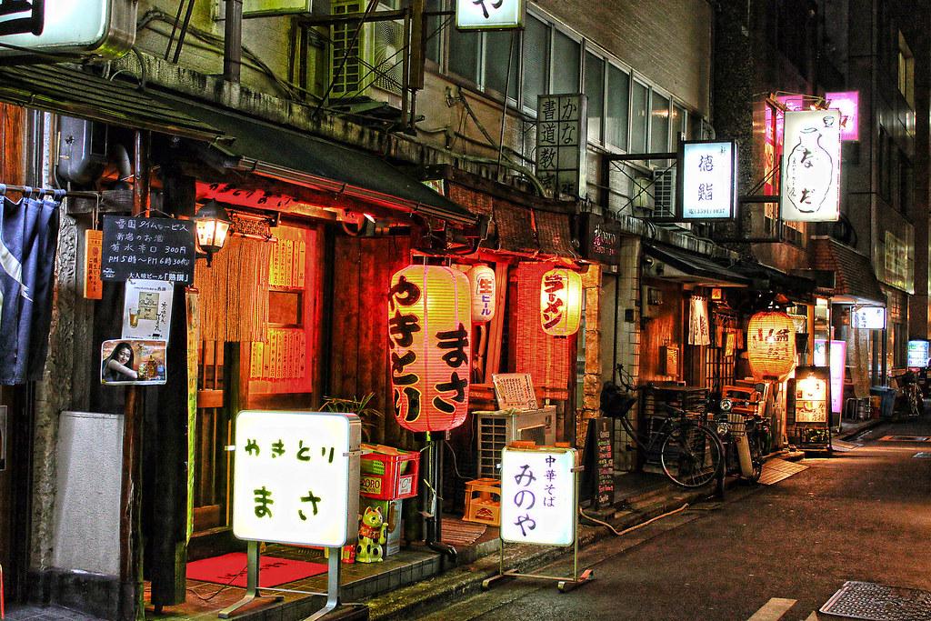Izakaya's of Tokyo 011Thdr