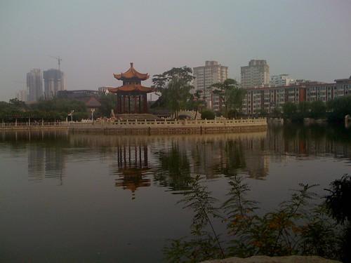 Renmin Gong Yuan (People's Park)