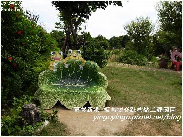 嘉義新港_板陶窯20110814_R0041450