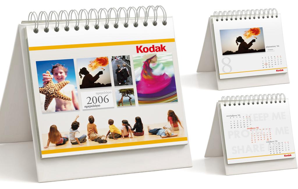 Kodak-Calendar-2006