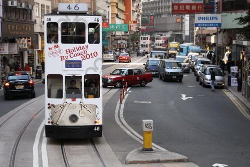 Hong Kong tram #46 in Wan Chai