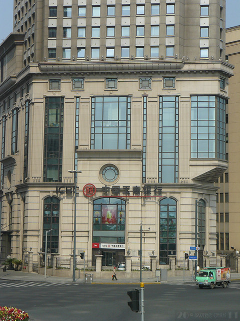 ICBC at the Bund