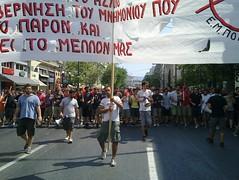 Studentenprotest gegen Bildungsreformen in Athen, 01.09.2011. Photo: endiaferon / flickr Creative Commons Licence Namensnennung, nicht kommerziell