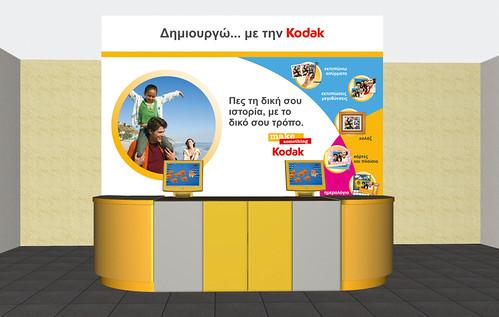 KodakRetail-for-ElectroWorldStores
