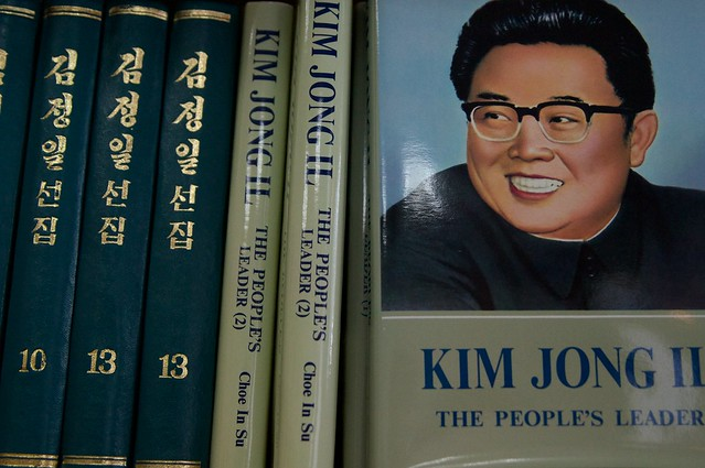 Books of Wisdom by Kim Jong-il