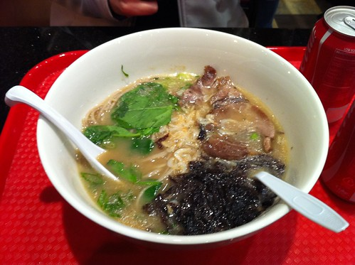 People's Noodle (Ramen in Columbia Heights)