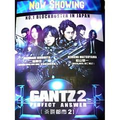 Gantz 2 is out! #lagoonig #movies #gantz
