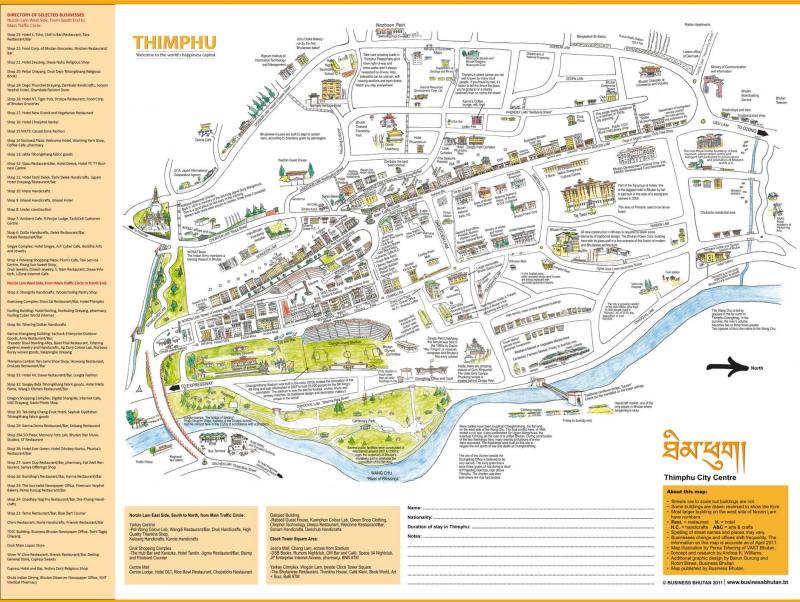 Thimphu City Centre Bhutan Illustrated Map (low res)