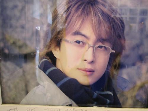 Kang Jung Sang...katenyeeee..