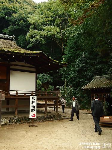 2011Kyoto_Japan_ChapTen_11