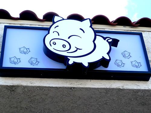 Pork Marathon, Stop 1