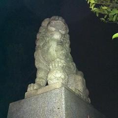 狛犬探訪 子取り玉取り 2600年とあるから皇紀、西暦で1940年かな
