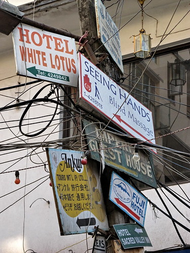 Signs in Thamel