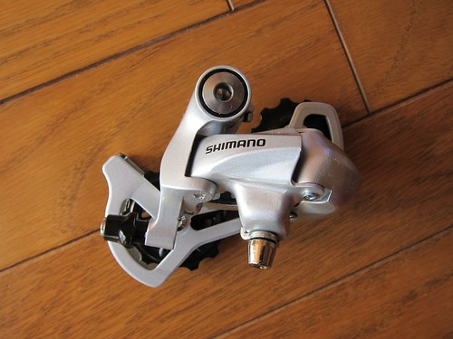 Shimano 2300 Rear Derailluer