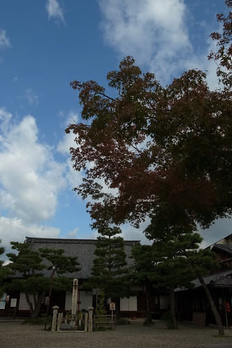 京都をめぐる冒険 六原界隈1