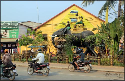 Siem Reap003