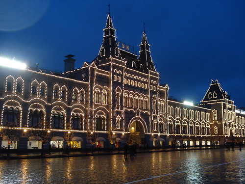Moscow by Yekkes
