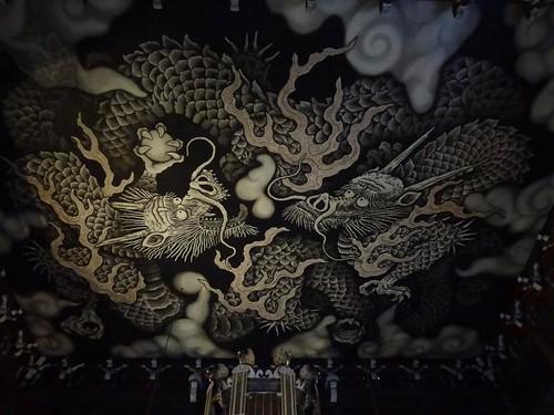 Twin dragaons - Kennin-ji by girl from finito