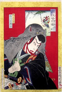 Toyohara Kunichika (1835-1900) Twenty-four Examples of the Meiji Restoration: The Western Umbrella, 1877 bat umbrella