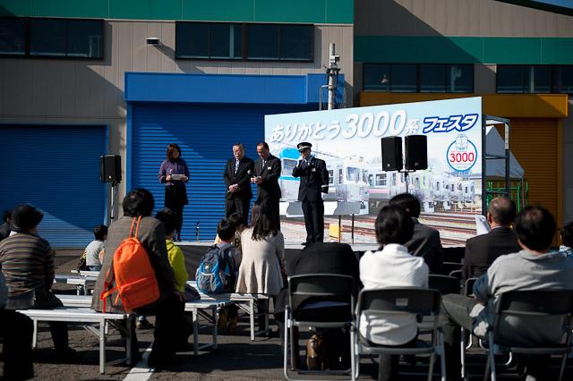 京王電鉄井の頭線 ありがとう3000系フェスタ 3000系思い出トークショー