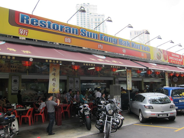 1st Day Lunch At Sun Fong Bak Kut Teh