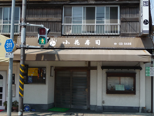 Kamakura-Enoshima-65.jpg