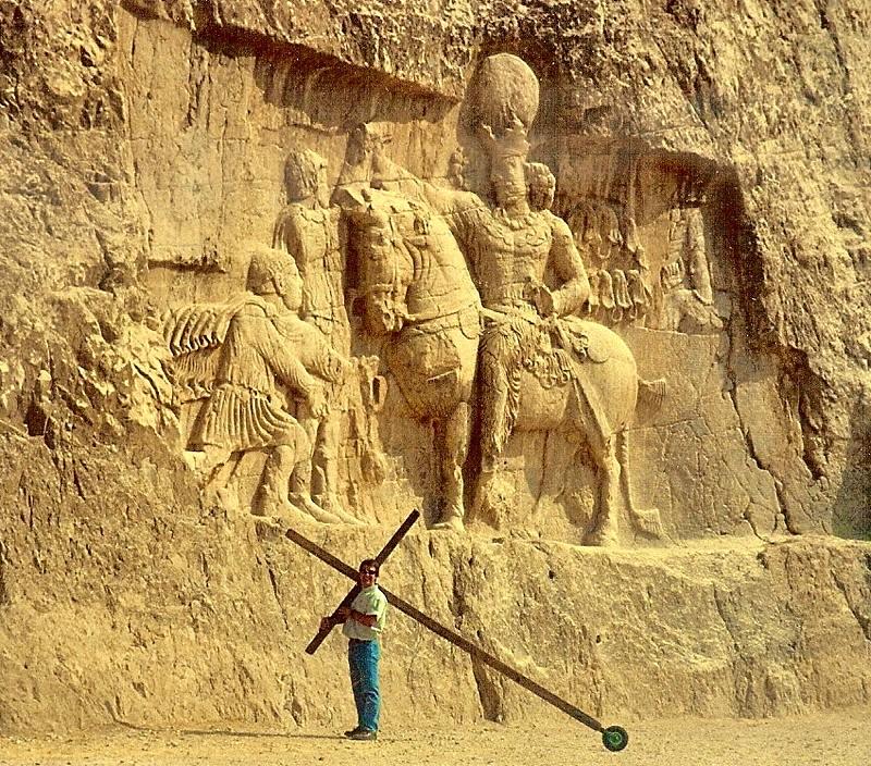 Iran Image12