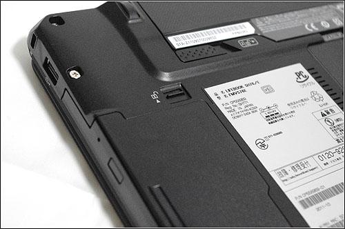 LIFEBOOK SH76/ENのモバイル・マルチベイをチェック
