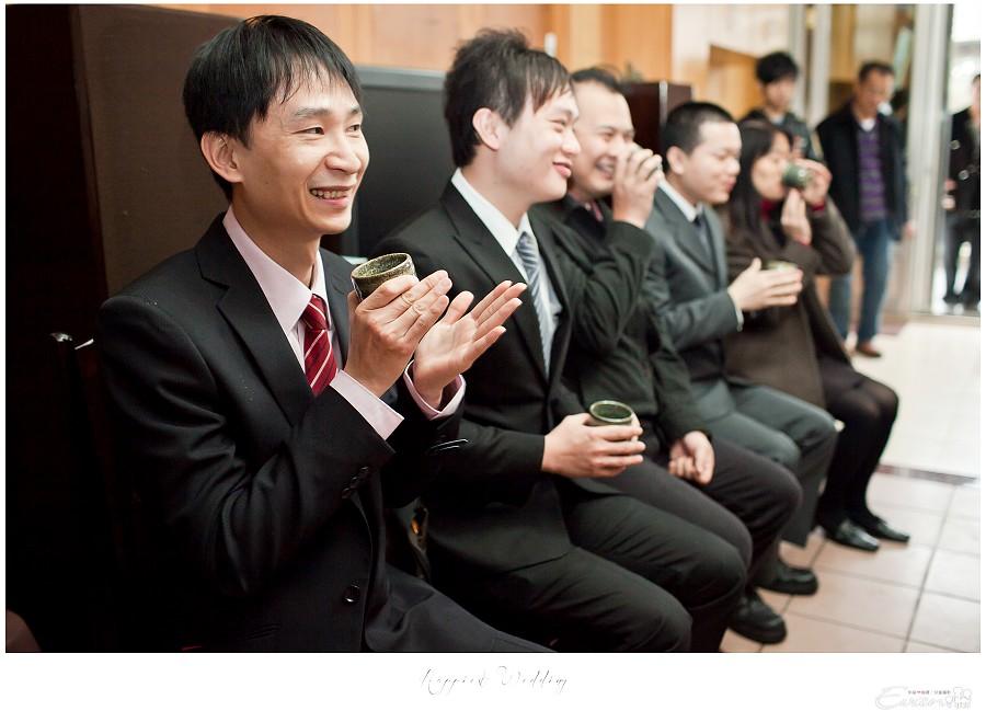小朱爸 婚禮攝影 金龍&宛倫 00087