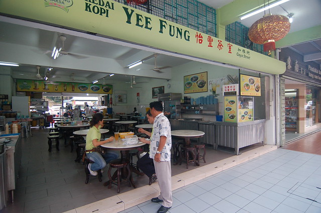 怡豐茶室, Kota Kinabalu