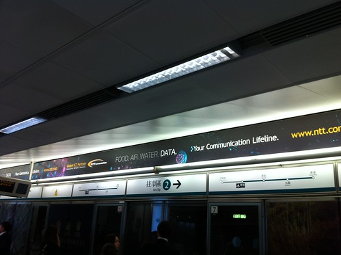 NTT Communications advertisement