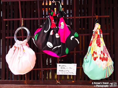 2011Kyoto_Japan_ChapSix_14