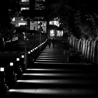 Night Walk: Kyoto City Kyoto Japan