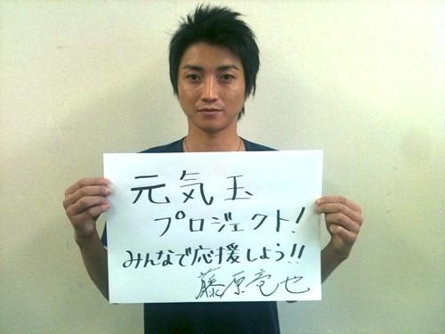 fujiwaratatsuya_1