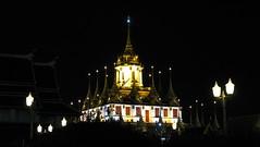 Bangkok, Wat Ratchannada and Loha Prasat (3)