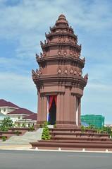 Monument a la independència