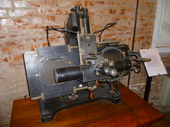 steam engine(0.0), engine(0.0), machine(1.0), tool and cutter grinder(1.0), machine tool(1.0),