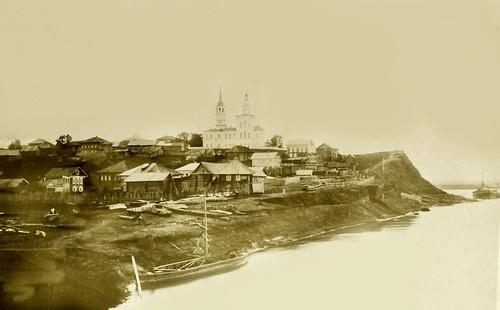 1-2 село Слудка,сн.1900г.