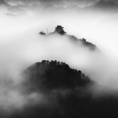 clouds over Gifu castle, 2